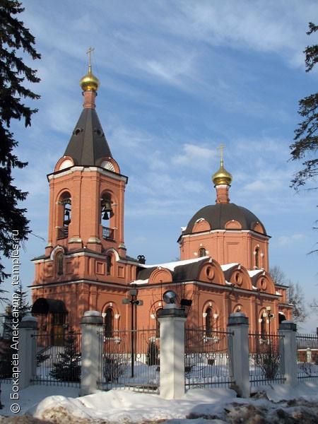 Москва. Восточный. Церковь Димитрия Солунского. Фотография.