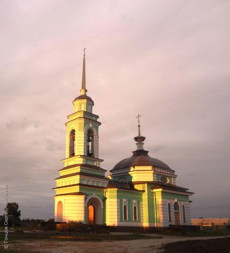 знакомства тверская область конаковский район