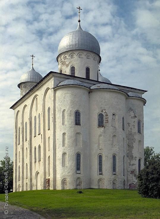 Укажите памятники новгородского зодчества xii в заказать памятник из гранита чем отмыть