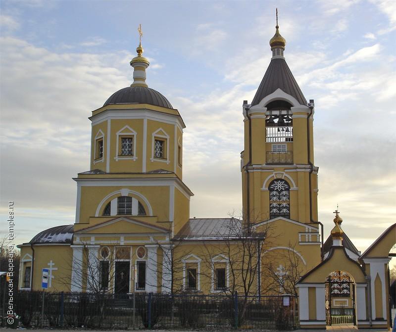 Поликлиники заводского района г минска