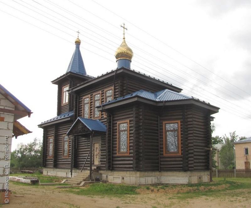 Новости по тв онлайн украина
