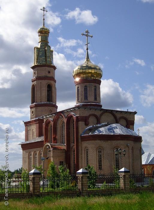 Нижнекамск республика татарстан семейные пары иваново знакомства