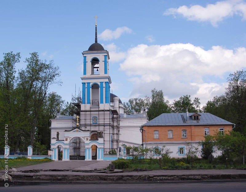 Купить бетон в Ямкино