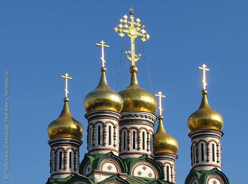 Главы церкви Николая Чудотворца, что в Хамовниках в Москве. Фотография.