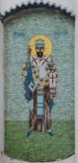 Новая мозаичная икона (вместо росписи)