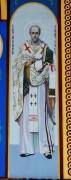 Церковь Михаила Архангела в Крымске, Краснодарский край. Иоанн Златоуст.
