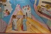 Перенесение мощей Иоанна Златоуста, роспись Златоустовского придела церкви Рождества Пресвятой Богородицы в Калуге.