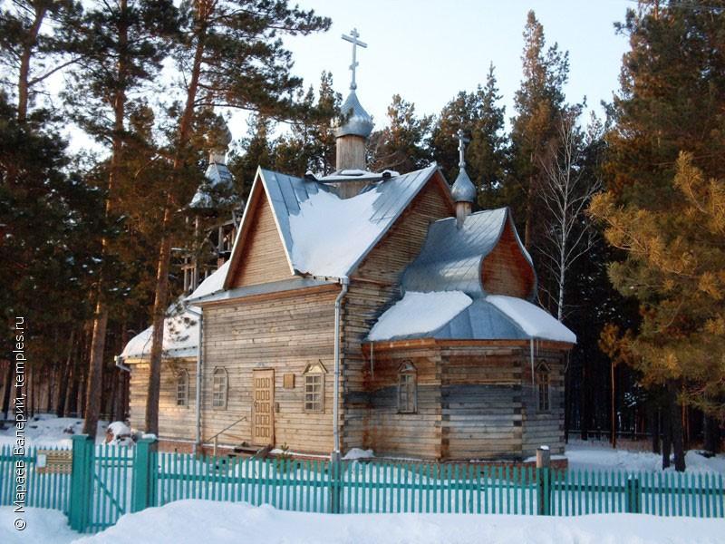 http://temples.ru/private/f000254/254_0009962b.jpg