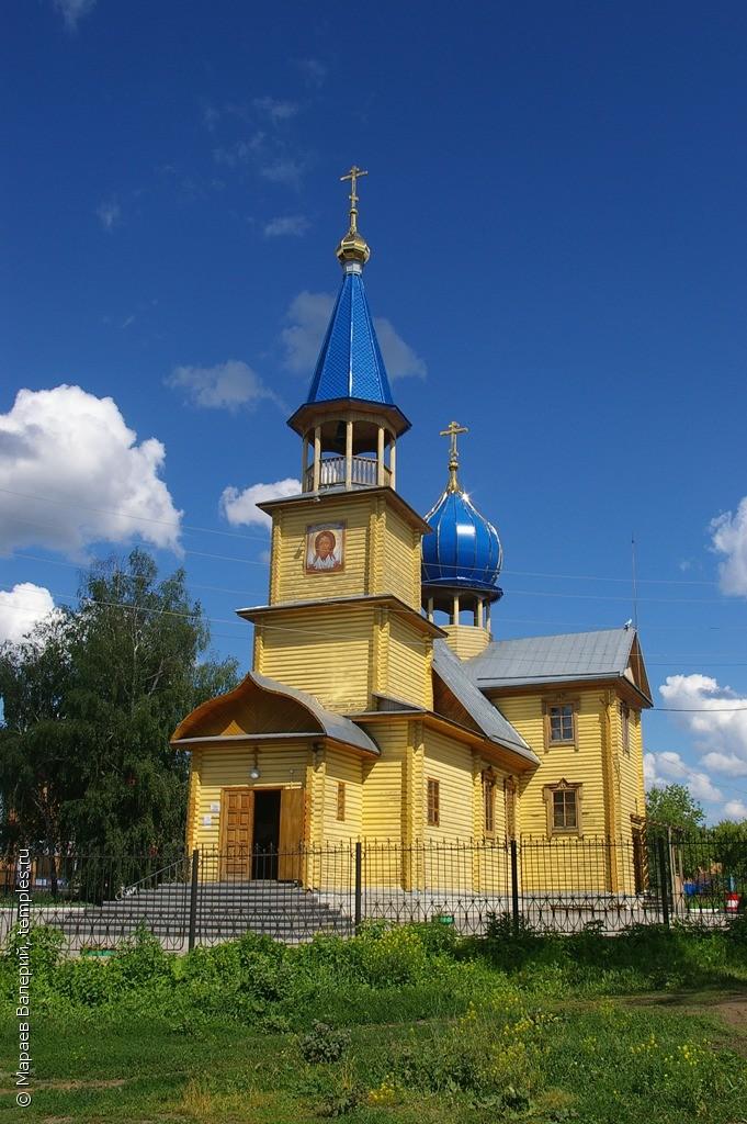http://temples.ru/private/f000254/254_0150532b.jpg