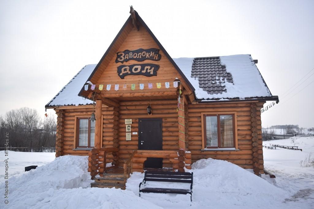http://temples.ru/private/f000254/254_0198248b.jpg