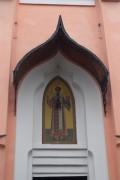 Храмовая икона на фасаде церкви Иоанна Златоуста на Поликуровском холме в Ялте.