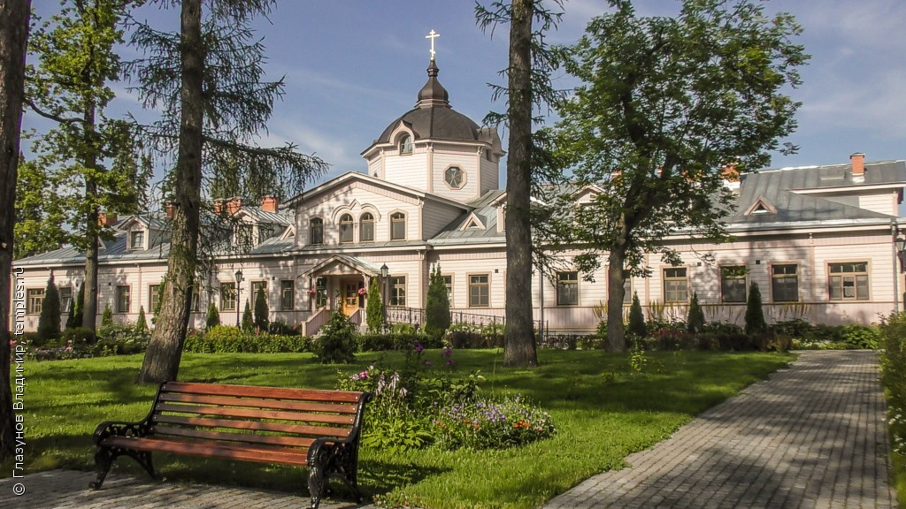 Картинки по запросу валаам славянская