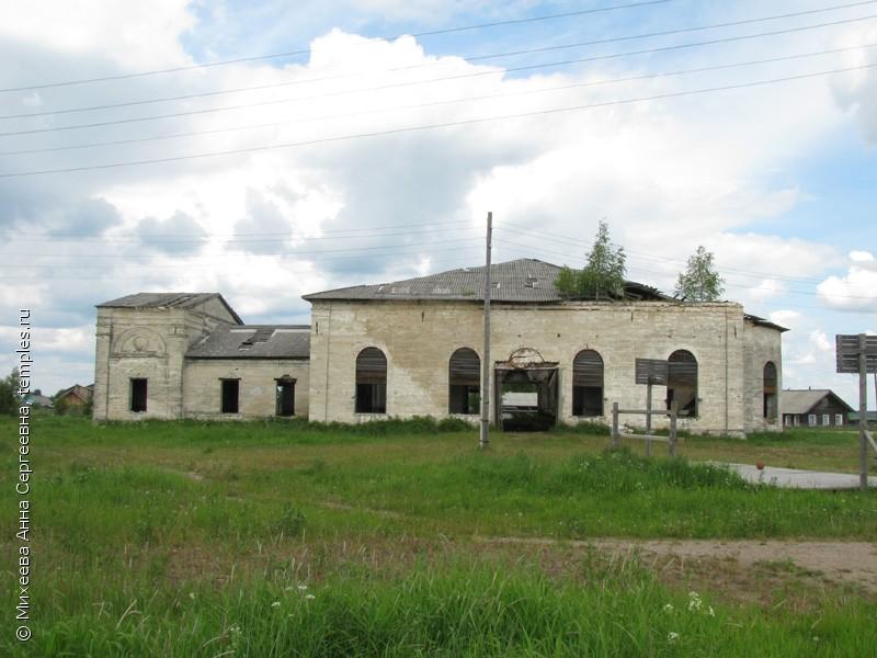 архангельской района шлюхи области виноградовского