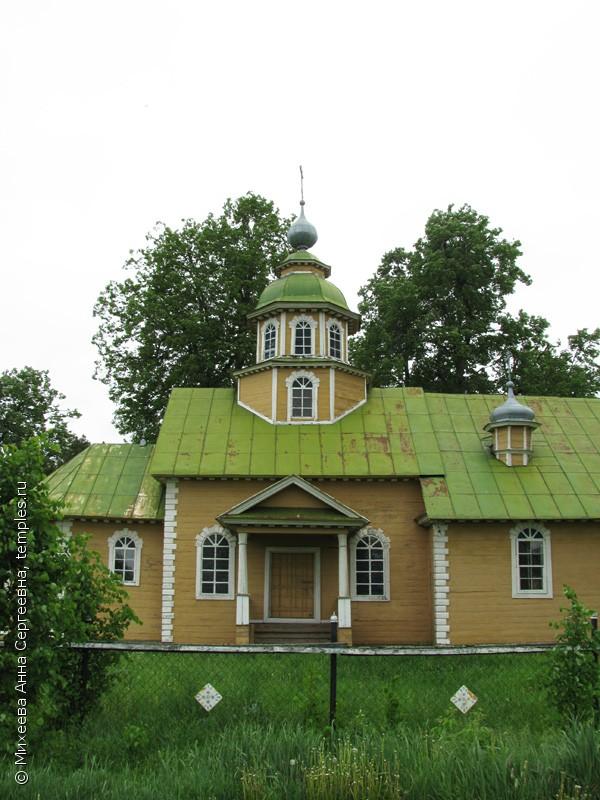 район нижегородской области знакомства воскресенский
