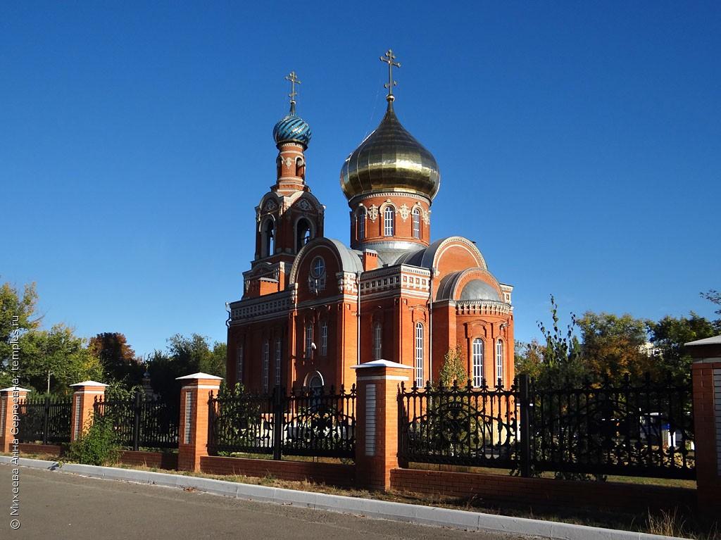 Ростовская область   Википедия