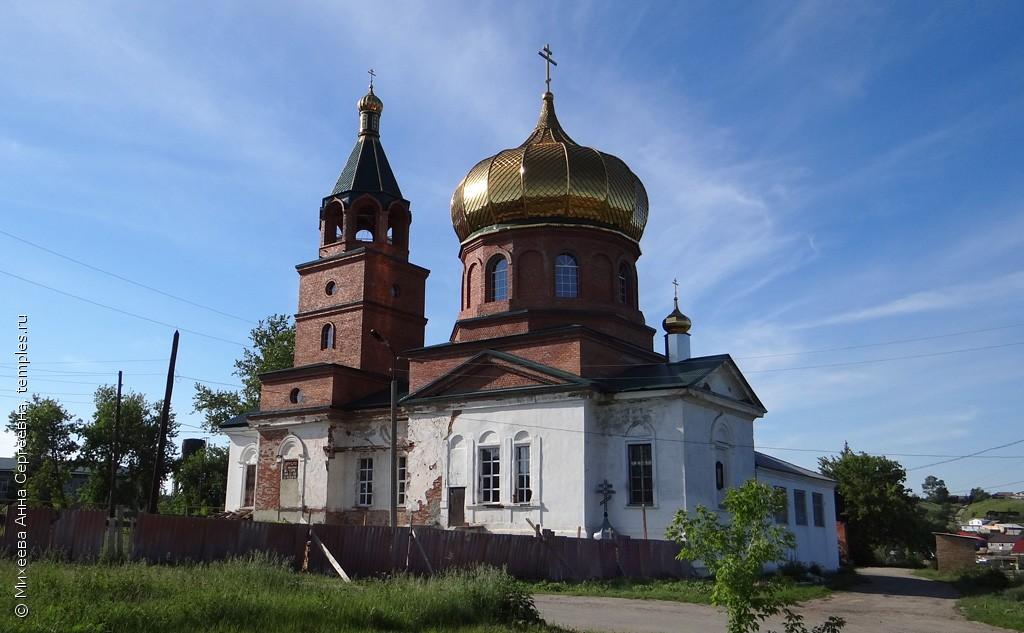 Село новопышминское (сухоложский район)