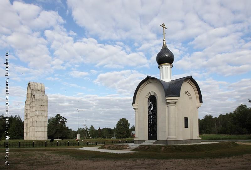 http://temples.ru/private/f000306/306_0086953b.jpg