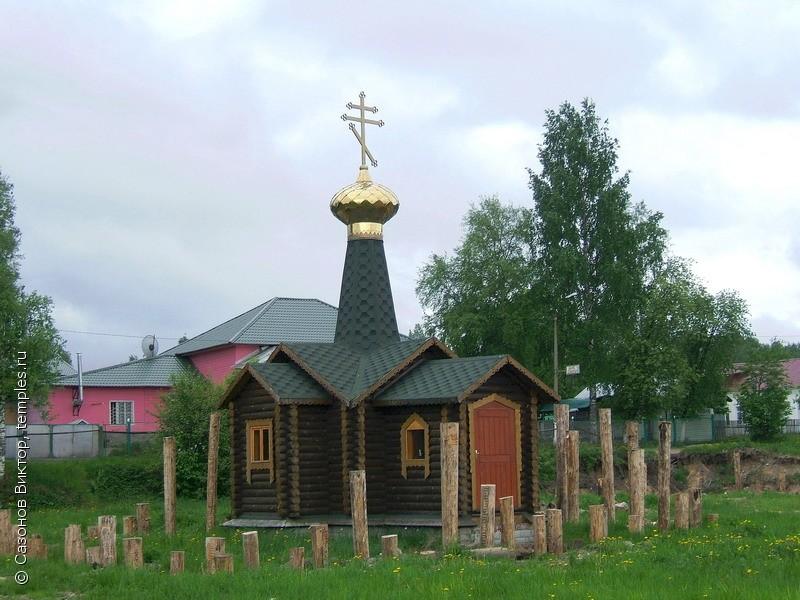 Район знакомство лодейнопольский