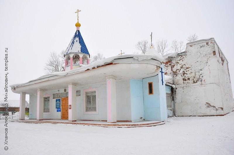 porno-goroda-borodino-krasnoyarskiy-kray