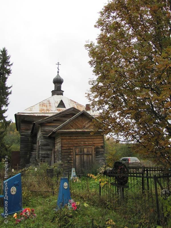 Ильинская церковь в Согиницах Подпорожского района Ленинградской области. Вид с западной стороны. Фотография.