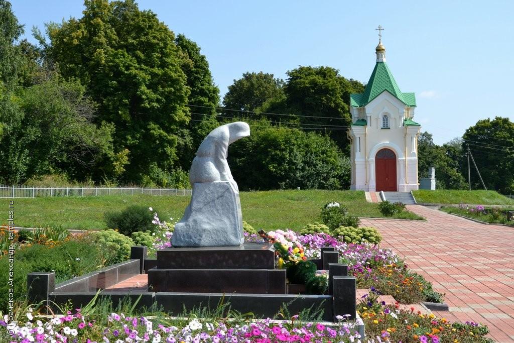 Новосильский район вяжи орловская