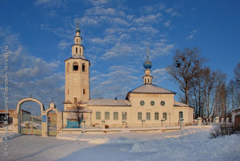 Церковь Иконы Божией Матери Знамение в с. Городище