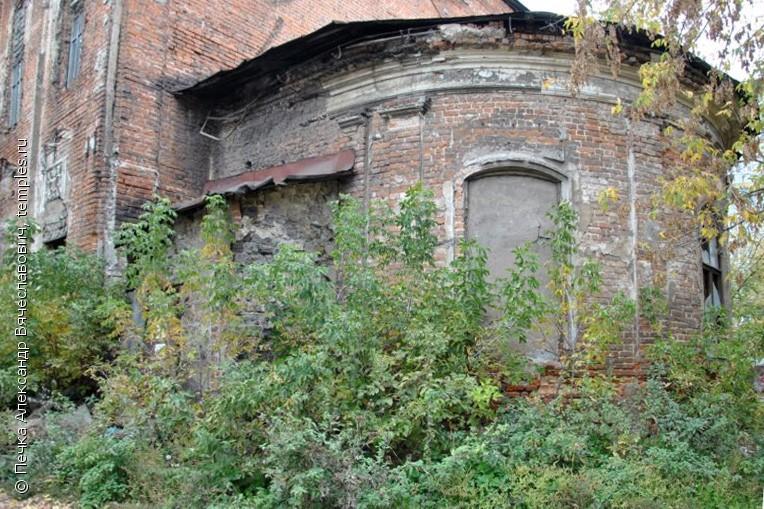 Просьба о помощи. Восстановление старой церкви. Монархия