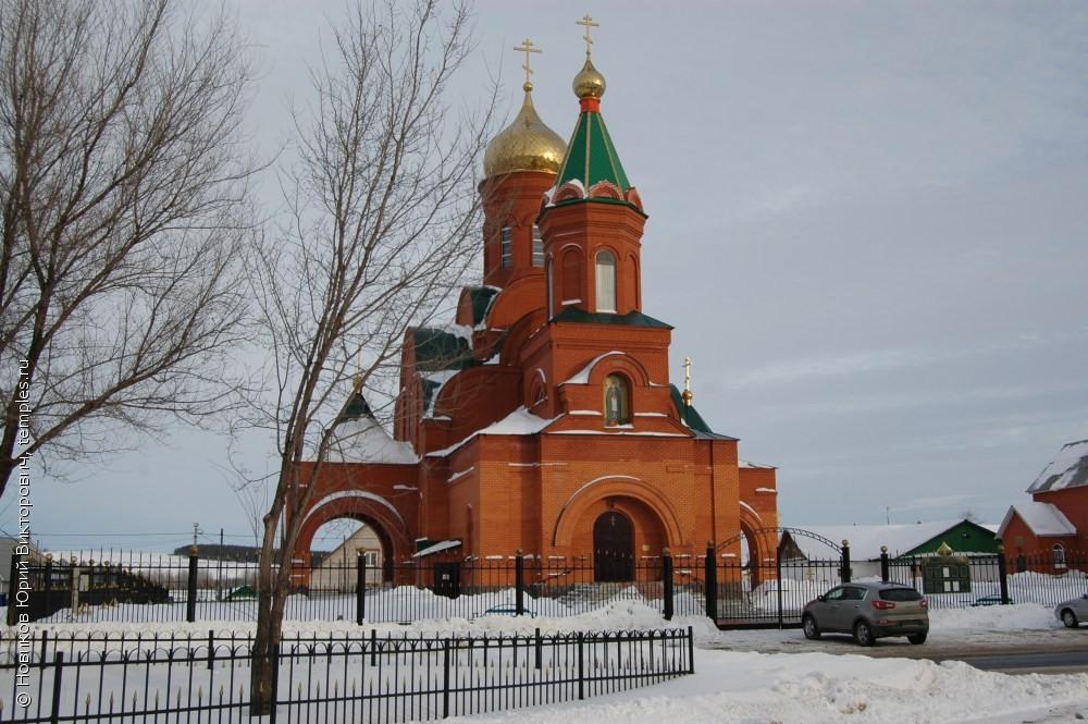 сайт знакомств в новосергиевке оренбургской области