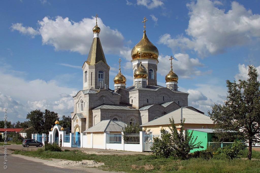 i знакомства михайловского района волгоградской области