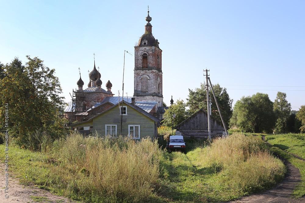 Ярославская область  Википедия